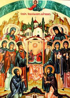 Иконата на мъчениците от Новоселския манастир в Априлци