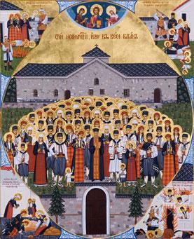 Икона на мъчениците от Батак и Ново село