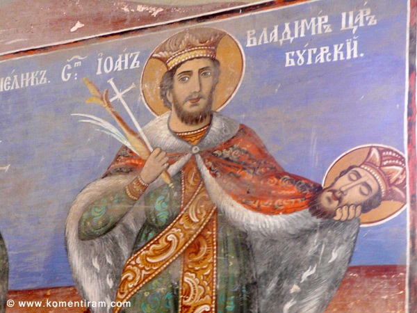 Свети Йоан Владимир, цар Български