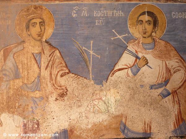 Св. Константин Софийски